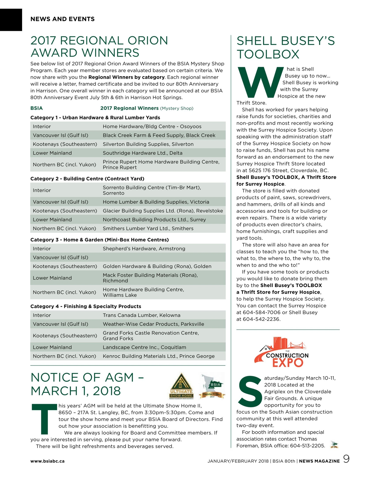 BUILDING SUPPLY INDUSTRY ASSOCIATION- January/February 2018