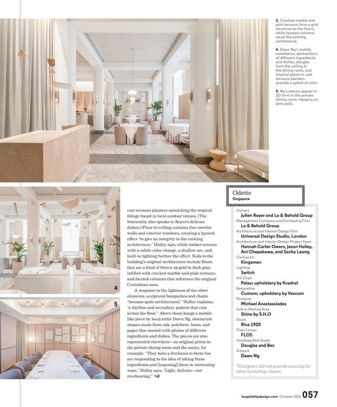Hospitality Design October 2016