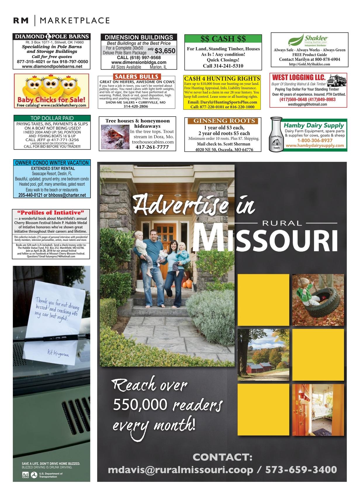 Rural Missouri - December 2017